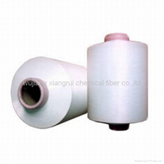 80% polyester 20%polyamide micro fibre yarn DTY 400D/144F