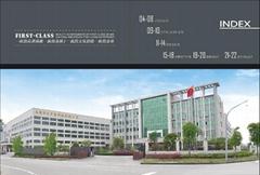 yongkang baisuikang science and technology CO.,Ltd