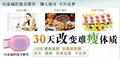 new products for 2013 slimming massage belt slimming belt 2