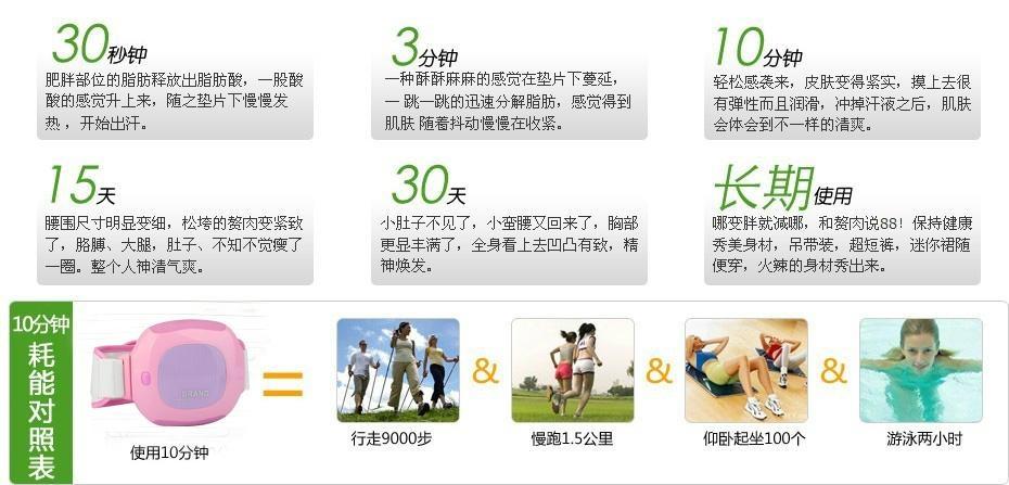 new products for 2013 slimming massage belt slimming belt 3