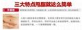 new products for 2013 slimming massage belt slimming belt 4