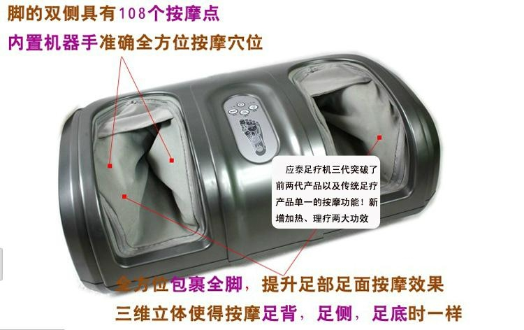 electric heating &kneading foot massager 2