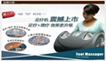 electric heating &kneading foot massager 5
