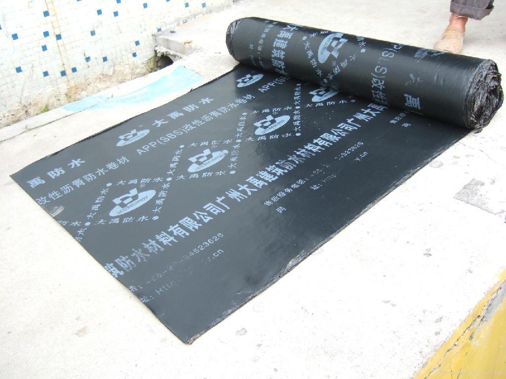 Bituminous Membrane Roofing : App modified bitumen roof membrane dayu china
