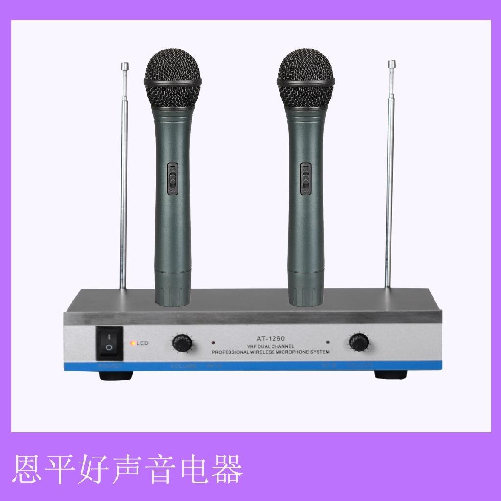 VHF小型无线麦克风 1