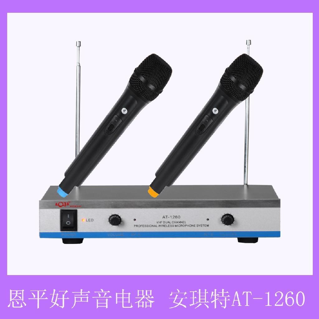 VHF小型无线麦克风 2