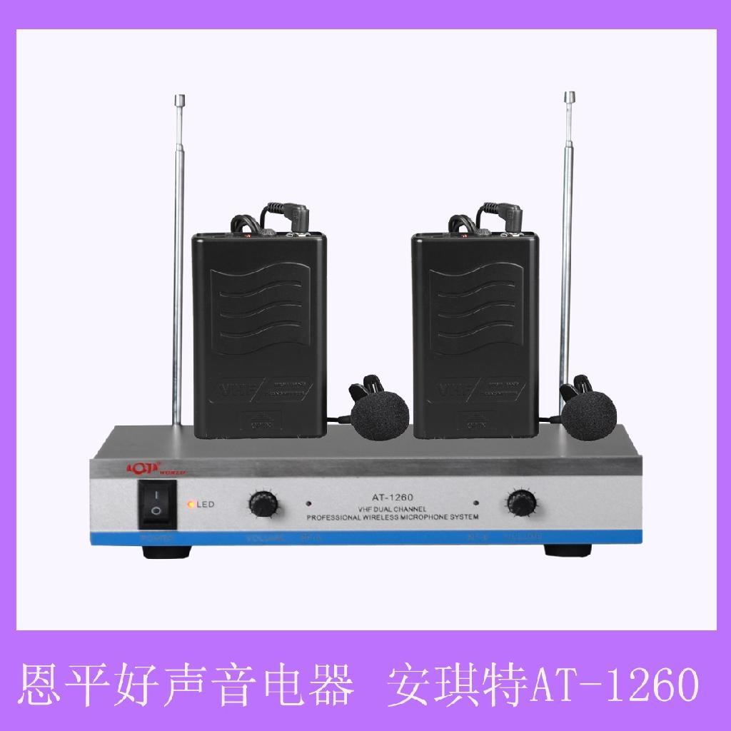VHF小型无线麦克风 3