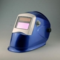 威和自動變光電焊面罩專業型WH8000 1