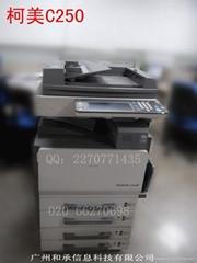柯美C250复印机,二手机,3800元低价甩卖,包效果,包输出OK