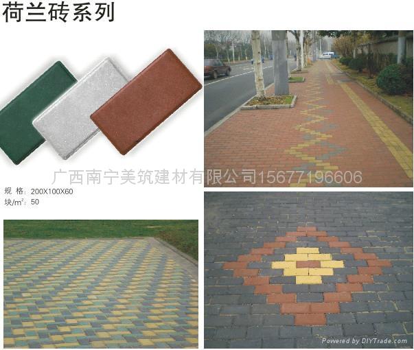廣西南寧市政透水磚 1