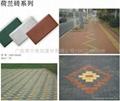 廣西南寧市政透水磚