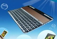 Solar bluetooth keyboard