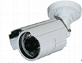 Waterproof CCD Security CCTV IR Camera (VT-8215)