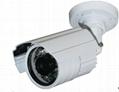 Waterproof CCD Security CCTV IR Camera