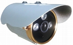 Sony Effio Waterproof CCTV Camera with CE Certificed (VT-8432Z)