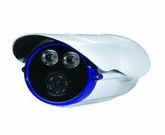 Waterproof HD IR Array CCTV Camera with WDR