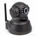 Wifi IP Webcam PTZ Remote Control Mini Camera CCTV (ASW380) 3