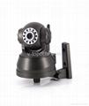 Wifi IP Webcam PTZ Remote Control Mini Camera CCTV (ASW380) 5