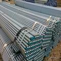 galvanized steel pipe 2