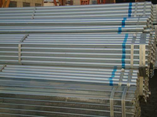 galvanized steel pipe 5