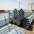 hot dipped galvanized steel pipe 2