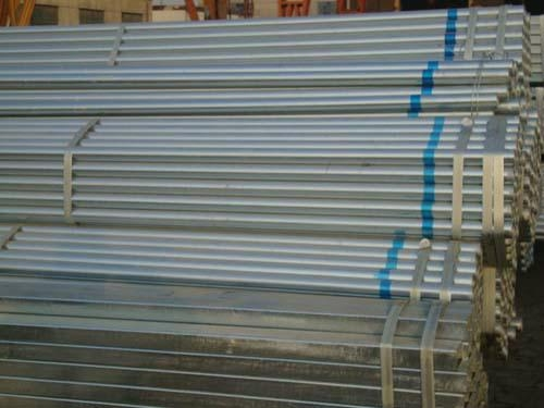 hot dipped galvanized steel pipe 4