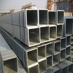 rectangular &square steel pipe