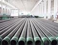 API 5CT pipe 2