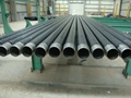 API 5CT pipe 3
