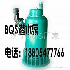 排污泵防爆潜水型BQW25-18-2.2