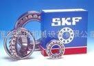 SKF軸承 3