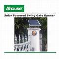 Solar powered swing gate opener 2