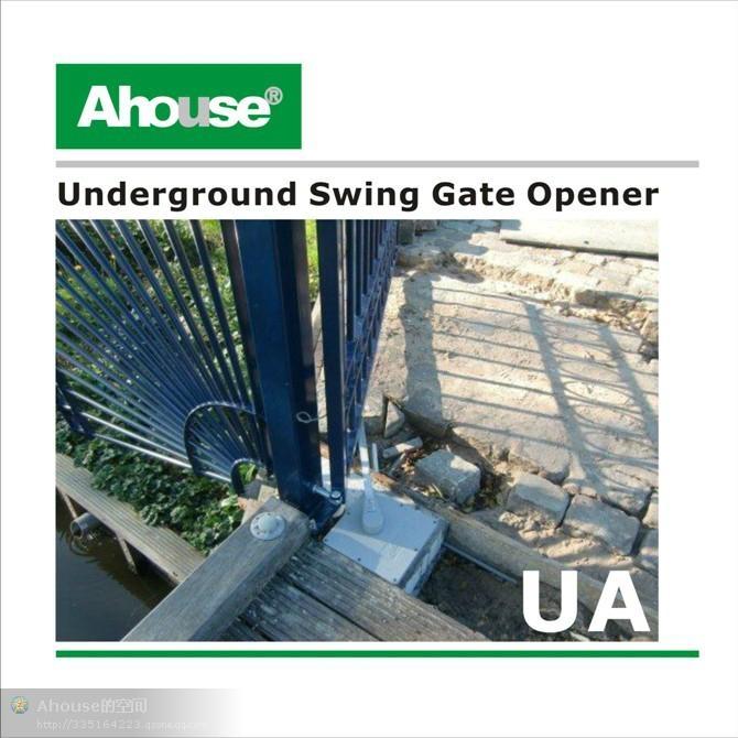IP67 below ground double swing gate opener 1