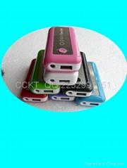三星手机充电宝移动电源