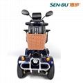 信步XB-A(WPO)輕便型四輪電動老年代步車 3