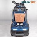 信步XB-F拓展版電動汽車 3