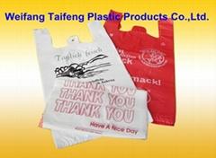 PE Shopping bags