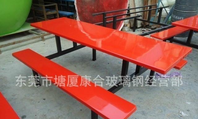 東莞玻璃鋼餐桌椅 2
