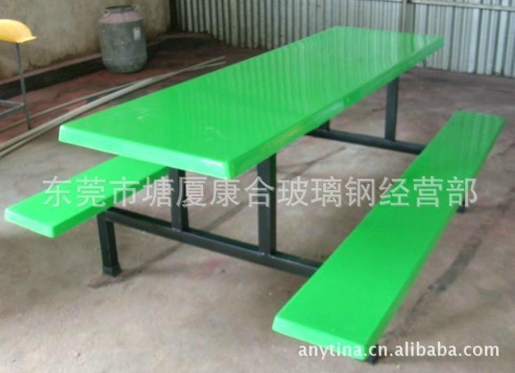 東莞玻璃鋼餐桌椅 3