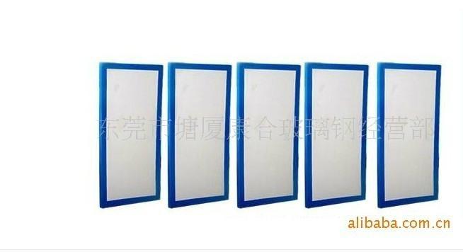 東莞玻璃鋼餐桌椅 5