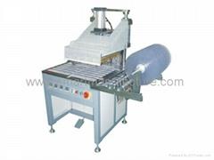 SMMCM-2 Magnetic Stripe Bonding Machine