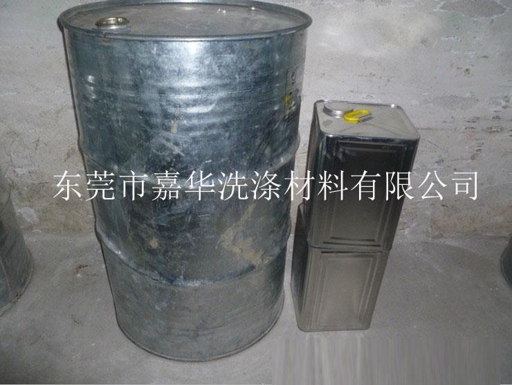 白电油 1