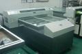 廣東包裝盒平板打印機
