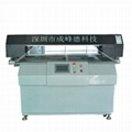 廣東瓷磚UV打印機