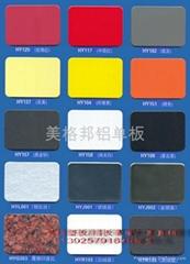 广东美格邦氟碳铝单板