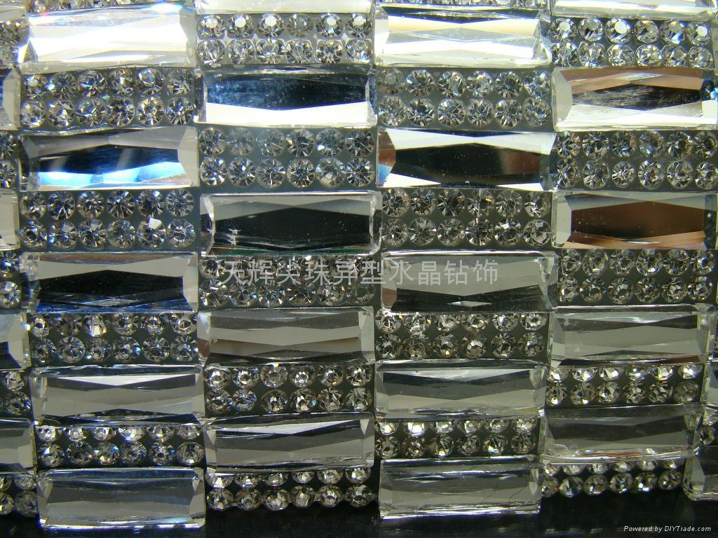 异型龟面镜片水钻板钻水晶宝石手机美容装饰排钻背胶网钻 1
