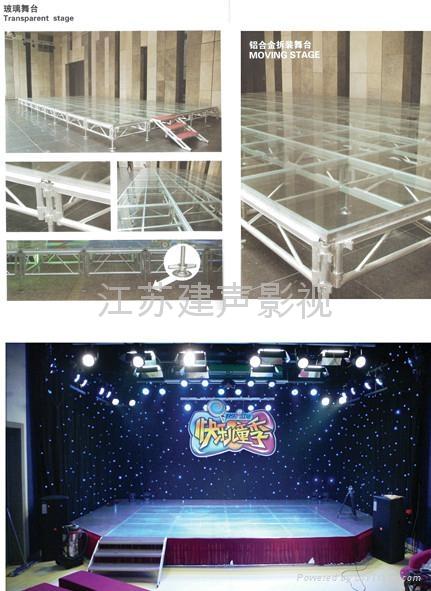 铝合金可拆装玻璃舞台 3