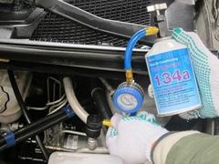 R134a 12oz 340g Auto air conditioning Refrigerant