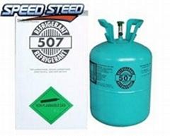R507 Refrigerant cylinder