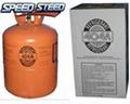 Refrigerant R404a cylinder 1